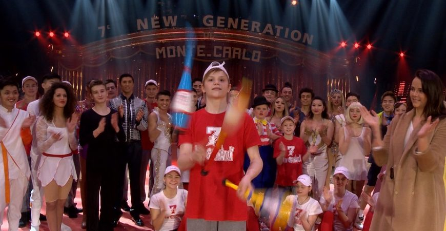 World Juggling Tour 2018 - New Generation Festival Monte Carlo